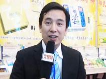 福草堂烟民卫士传统配方保护吸烟人士健康