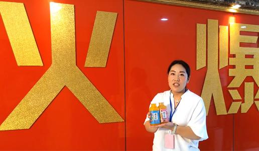果浓食品(深圳),只做健康好产品!