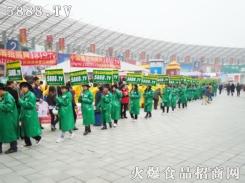 绿色的服装,展示出火爆人的朝气蓬勃!