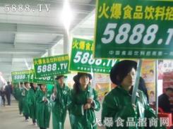 火爆网奏响2011山东糖酒会的推广乐章