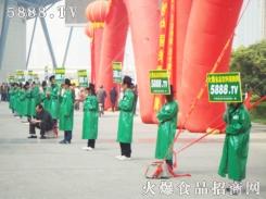 加强行业交流、展示火爆网风采的2011郑州糖酒会