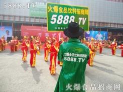 火爆网踏上第七届郑州糖酒会的推广征程