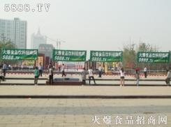 漯河食品博览会上拼搏战斗的火爆人