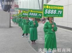 身穿绿色风衣的宣传服装昭示着火爆网的力量