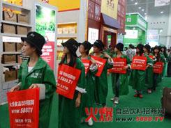 在武汉糖酒会宣传过程中,我们每个人投入了全心的努力