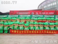 共同携手庆祝漯河博览会圆满落幕