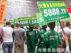 在2013年秋季(第70届)山东省糖酒商品交易会场上  火爆人干劲十足,热情激昂