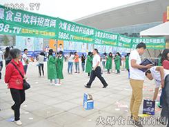 重庆糖酒会上,火爆网战士不放过一丝一毫的宣传机会