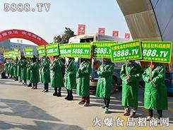 徐州糖酒会上,火爆网宣传队伍成为一道亮丽的风景线