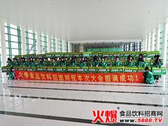 火爆食品网在郑州糖酒会的宣传中勇往直前