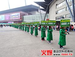 第十三届郑州糖酒会整齐队伍、彰显火爆实力
