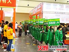 郑州糖酒会上的火爆宣传队让人眼前一亮