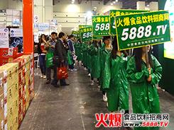 2014年郑州糖酒会上火爆网战士顽强拼搏
