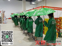 www.5888.TV,食品饮料招商网