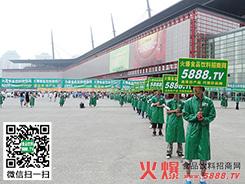 火爆食品饮料招商网宣传队伍在第十四届郑州糖酒会上一展风采