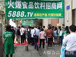 用实力证明!南京糖酒会上火爆食品网签约喜报不断!