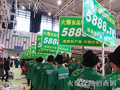 火爆食品网南京糖酒会宣传取得圆满成功!