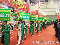 火爆绿衣战士行进在郑州糖酒会,阵容强大越挫越勇!