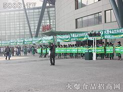 在2015郑州糖酒会上火爆食品饮料招商网的战士们全力以赴