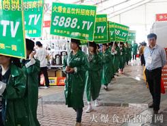 5888.TV在2015山东糖酒会中取得了展会的圆满成功