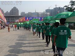 漯河食博会上,火爆食品网团队奋力拼搏,永不放弃!