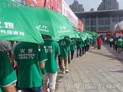 漯河食品会上,火爆食品网团队势如破竹,所向披靡!