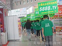 不抛弃不放弃,火爆食品网团队宣传在徐州糖酒会!