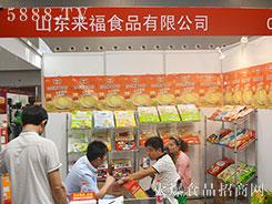 山东来福亚虎老虎机国际平台泰安糖酒会现场咨询不断