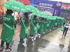 火爆食品招商网满腔的热情,2016福州糖酒会精彩展示!