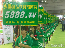 展现魄力,彰显品格,5888.TV展会上全力以赴做宣传!