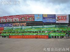 2016福州糖酒会,火爆食品网宣传势大力强