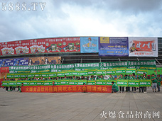 福州秋糖,精彩无限!亚虎app客户端下载亚虎老虎机国际平台网宣传绿动全城!