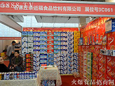 亲近福食品饮料,深受消费者一致好评!