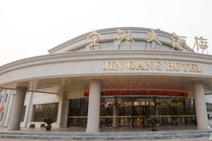 漯河金港大酒店怎么样呢?