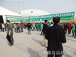 火爆网全力助阵鹤壁博览会圆满举办