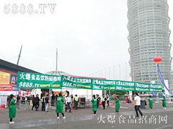 2016郑州糖酒会的现场,火爆网舞出自己的精彩!