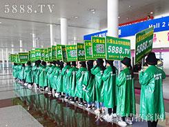 郑州糖酒会,火爆食品网的宣传铺天盖地