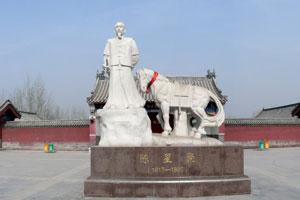 2017漯河食博会之漯河名人简介――陈星聚