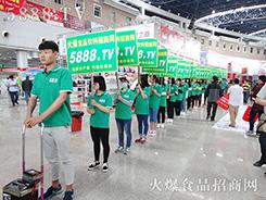 火爆食品饮料招商网在行动,徐州糖酒会我们来了!