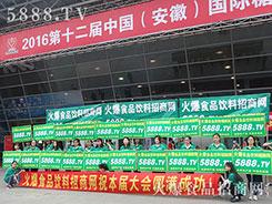 安徽糖酒会绿色带给人以清凉,希望!
