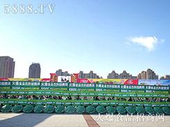 2016第十四届(漯河)食品博览会将宣传工作做到