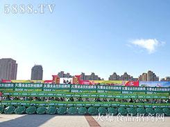 食品招商网在漯河食品博览会上势不可挡