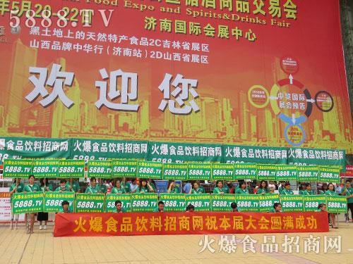 济南糖酒会,亚虎app客户端下载亚虎老虎机国际平台网的宣传