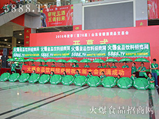 火爆食品招商网在临沂糖酒会上尽显青春魅力!
