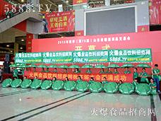 火爆食品网在临沂糖酒会的宣传铺天盖地!