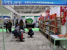 石家庄开心食品饮料,经销商信赖的企业!