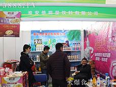 椰子汁、乳酸菌饮料、果汁……淮安他能量饮料火爆招商