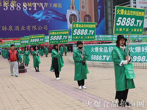火爆招商,幸福共享。火爆食品饮料网远赴山东济南,参与第十一届中国糖酒食品交易会
