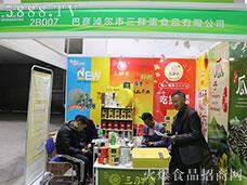 三胖蛋食品炒中国好瓜子,为消费者提供安全、健康、营养、美味的产品!