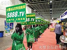 2017南京糖酒会,火爆食品网无所畏惧,所向披靡!